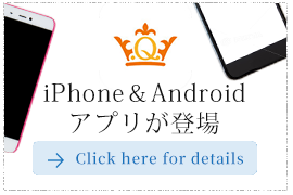iPhone&Androidアプリが登場